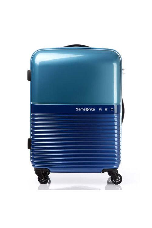 ROBO SPINNER 75/28  hi-res | Samsonite